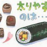 和食ダイエットは食事とレシピで体重減少にお答えします。