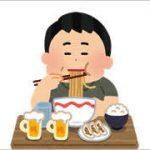 【太る食べ方は】時間と食べ方で体重減少の謎。